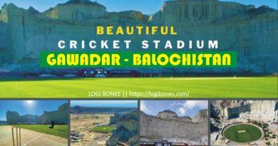 gwadar cricket stadium -- gwadar stadium