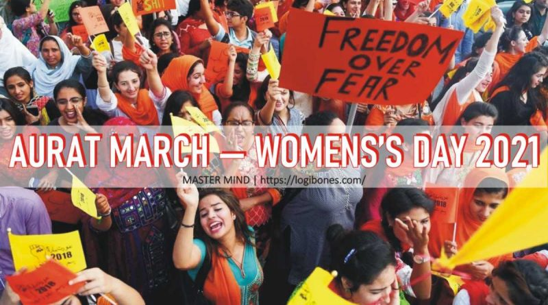 aurat march women's day