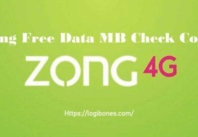 Zong Data MB Check Code -- Zong Free Data MB Check Code